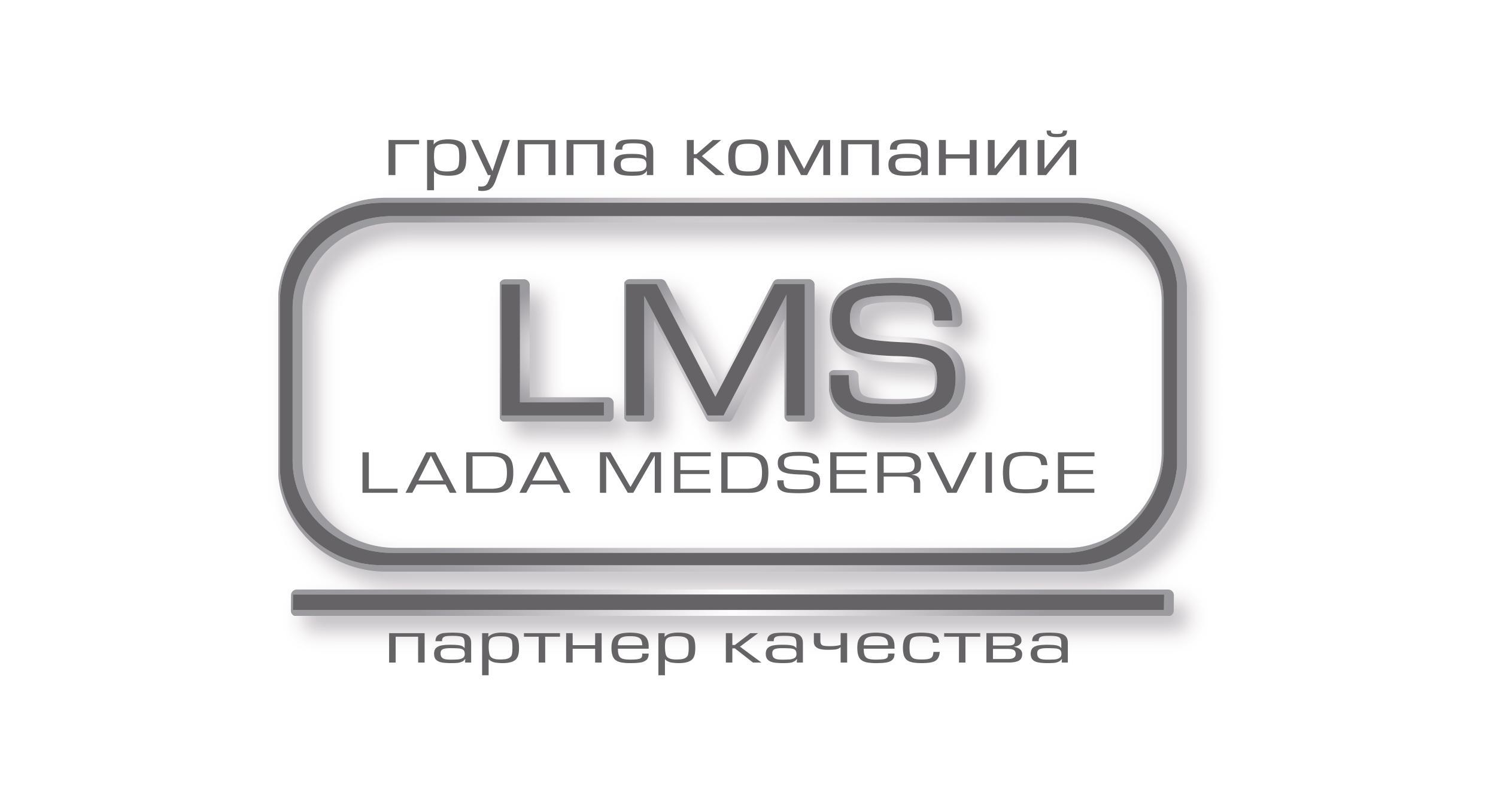 ООО «Лада Медсервис»